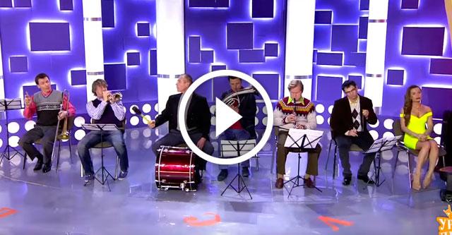 Непутевый оркестр Уральские пельмени