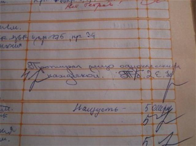 16 записей в дневнике, от смеха можно надорвать живот