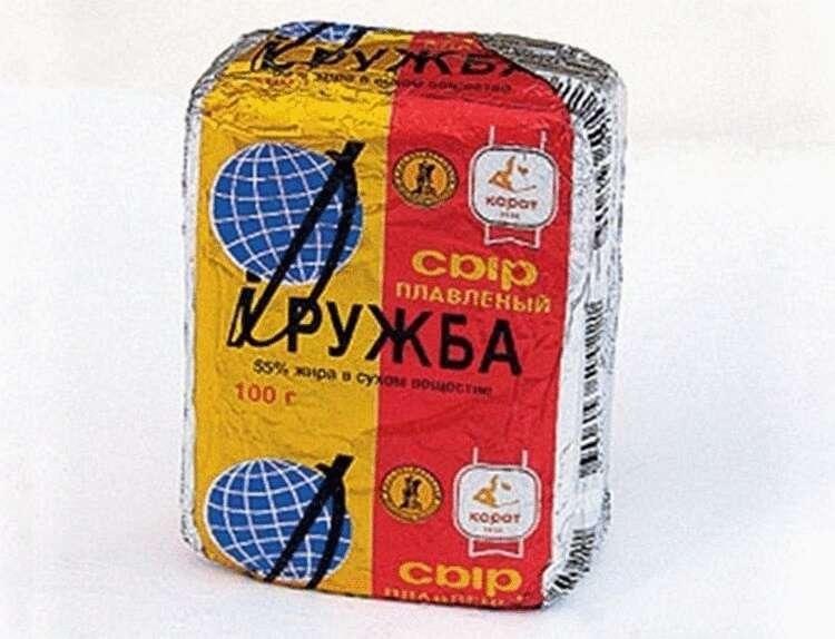 Вкусняшки советских детей. Время летит с невероятной скоростью