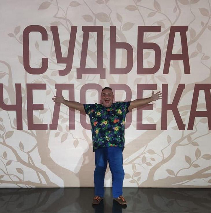 Kak Sejchas Vyglyadit Zvezda Krivogo Zerkala Aleksandr Morozov Kotoryj Pohudel Na 40 Kilogramm