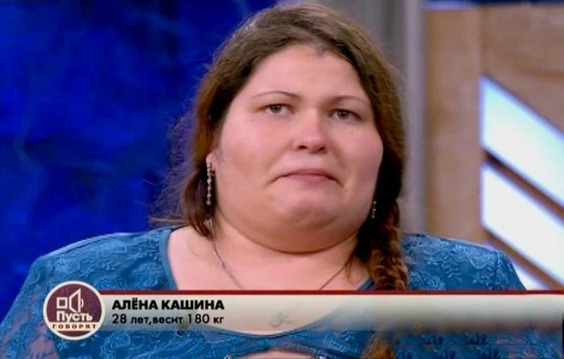Героиня передачи «Пусть говорят», которая весила 180 килограмм похудела и стала настоящей красоткой