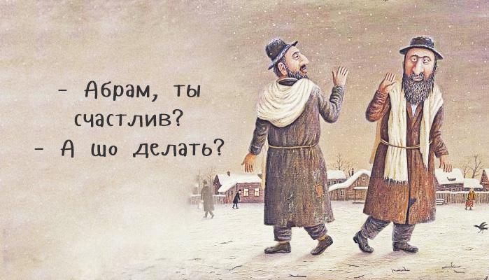Художник: Владимир Любаров