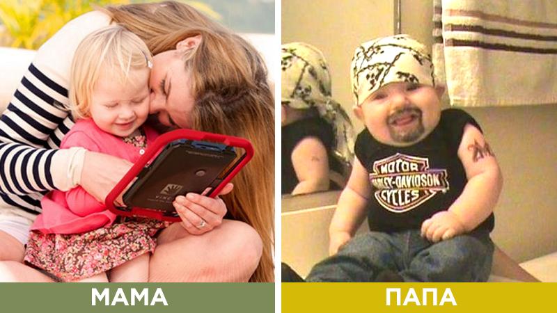 чем отличается воспитание папой и мамой