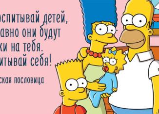 16 МУДРЫХ ФРАЗ