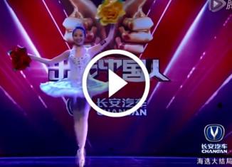 китайская балерина-фокусница