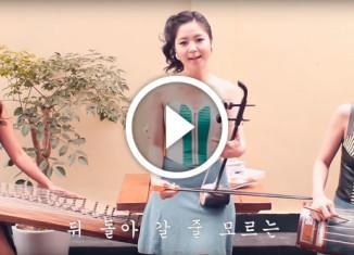 мумий тролль на корейском
