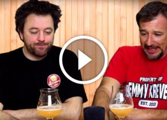 пиво с гелием