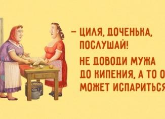 Одесская семья