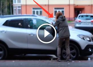 Девушка перепутала машину своего парня