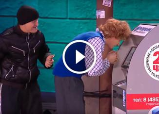 Ограбление банкомата Уральские пельмени