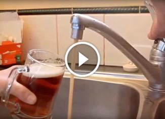 Подменили воду на пиво