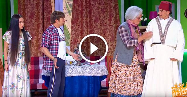 Бабушка и Ахмет Уральские пельмени