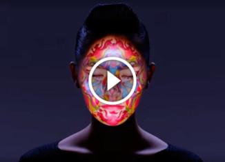 Проекция на лице