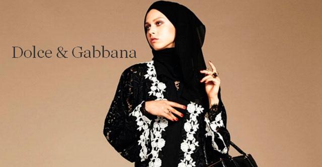 Коллекция хиджабов