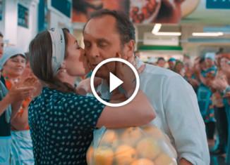 Молдавская реклама