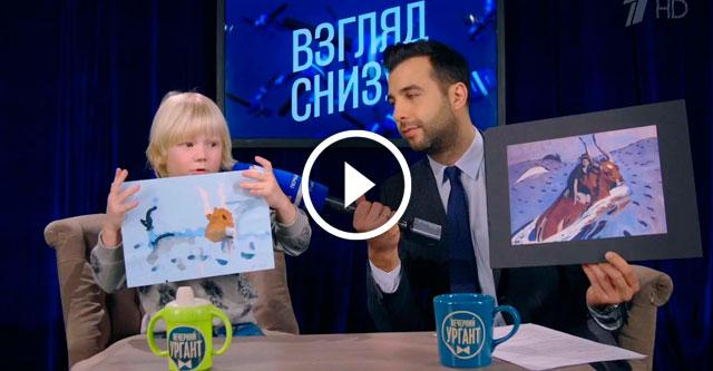 Дети о картинах Серова