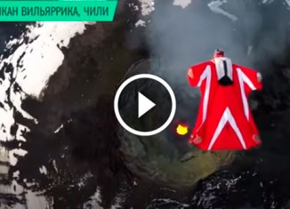Полёт над вулканом