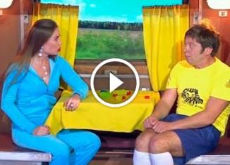 Боковушка Уральские пельмени