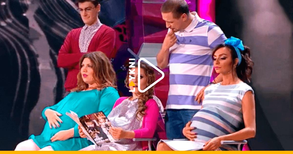 Камеди вумен капризы беременных женщин